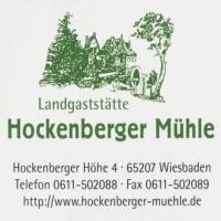 HockenbergerMuehle